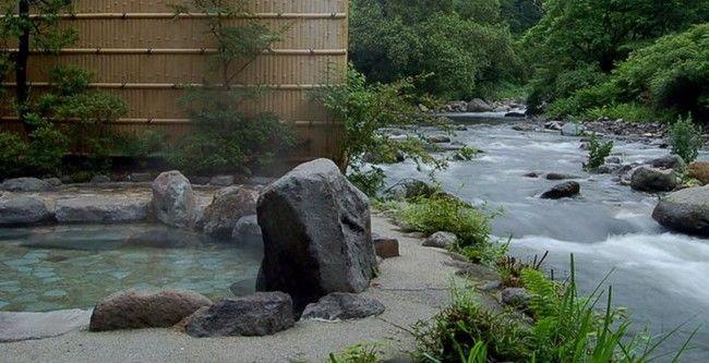 箱根 雉子亭 豊栄荘