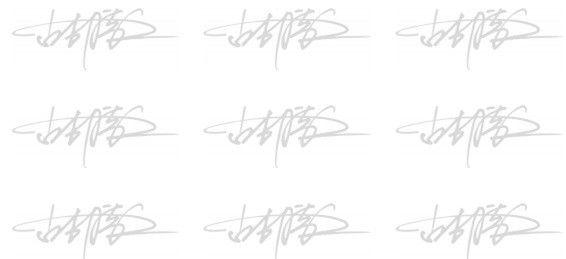 署名ドットコムのサンプル3