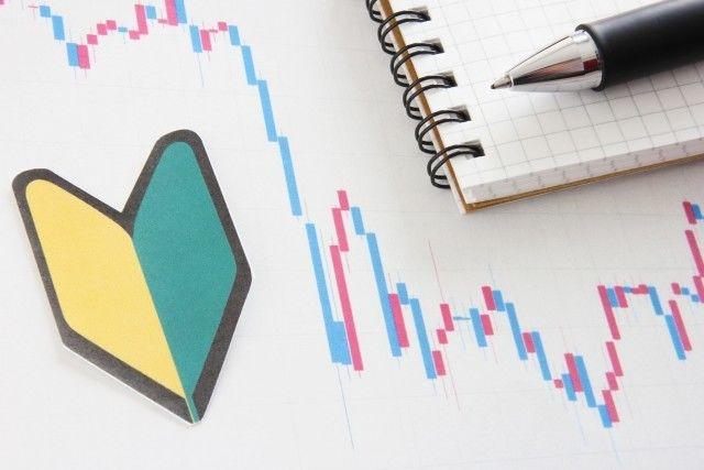 3分で分かる投資初心者のためのドルコスト平均法とは