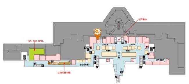 つるとんたん 羽田空港店