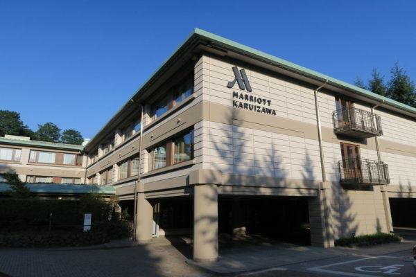 軽井沢,ペット,宿泊,軽井沢マリオットホテル