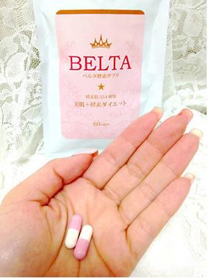 ベルタ酵素サプリは定期便についてくる